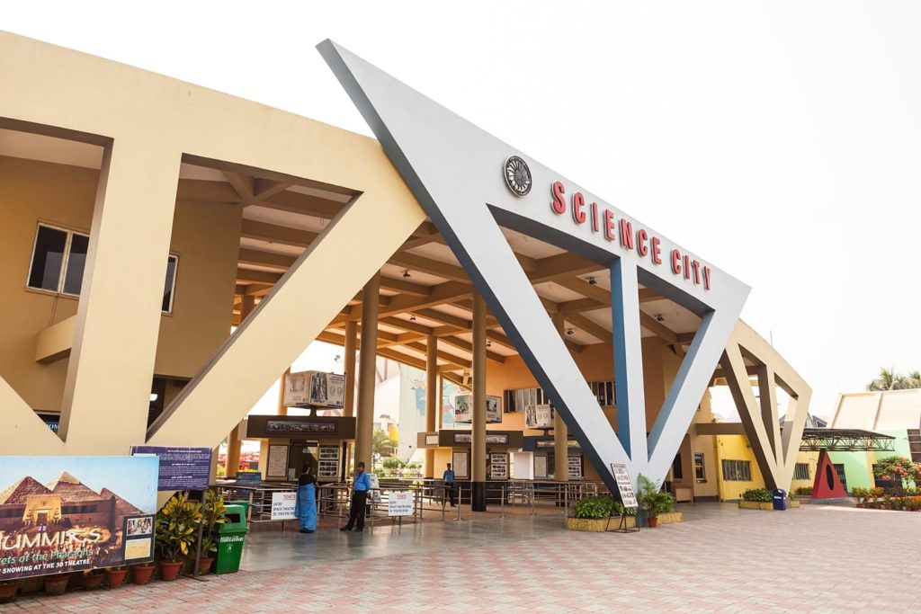 ENTRANCE GATE OF SCIENCE CITY